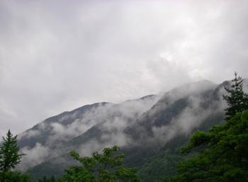 Kirinoyama