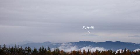 05_yamanami