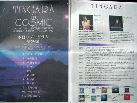 Tingara_in_cosmic
