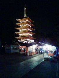 Takahatayakei