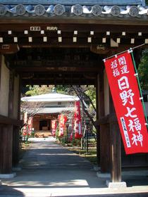 Shinshouji