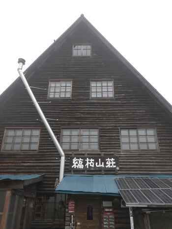 Shimakaresansou