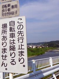 Hyoushiki
