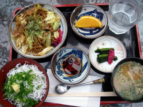 Tansuikabutumatsuri