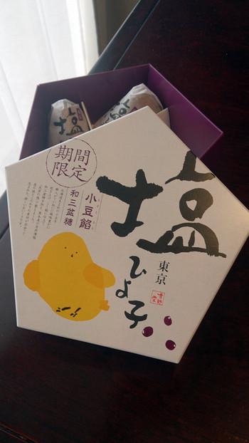 Shiohiyoko_box